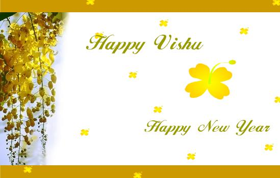 Happy Vishu, Happy New Year Images