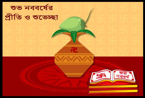 Bengali New Year image Images